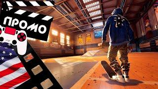 TONY HAWK PRO SKATER 1 + 2 MAIL CARRIER - 2020 (ПРОМО) (ENG)